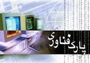 حضور بیش از 30واحد فناور استان کرمانشاه در نمایشگاه نوآوری