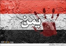 تصویری قابلتأمل از جشن فارغالتحصیلی دانشجویان یمنی