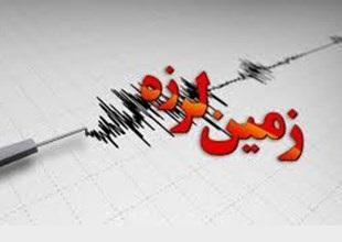 زمینلرزهای ۳.۴ ریشتری کاکی را لرزاند.