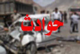 حادثه رانندگی در شیراز ۵ مجروح برجای گذاشت