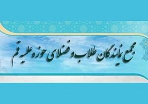 بهبود وضع معیشت مردم با حمایت از کالای ایرانی