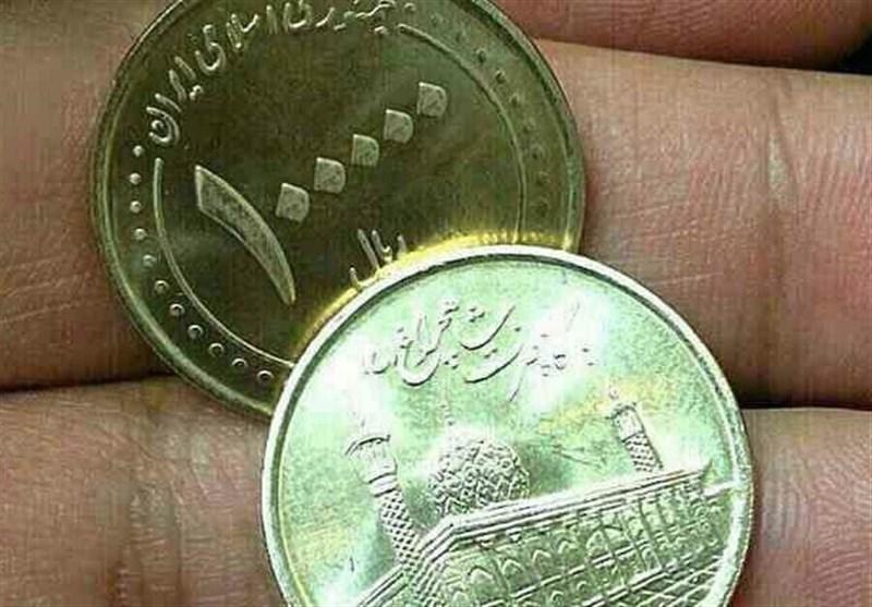 سرنوشت شوم سکههای پول پس از کاهش ارزش پول ملی!