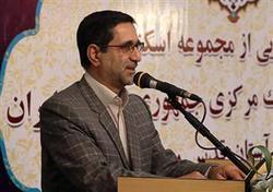 مأموریتهای سازمان کتابخانههای آستان قدس رضوی در مرجعیت علمی مشهد تبیین شد.