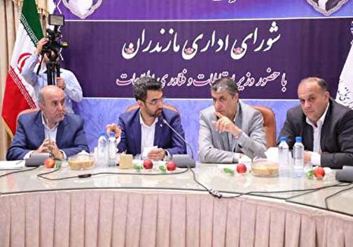 نگاهی گذرا به مهمترین رویدادهای جمعه ۱۵ تیرماه در مازندران