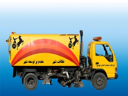تقویت ناوگان ماشینآلات شهرداری خارگ