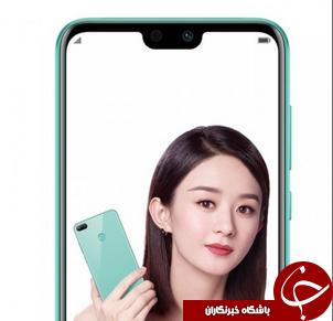 رنگبندی جدید گوشی Honor 9i را ببینید +تصاویر