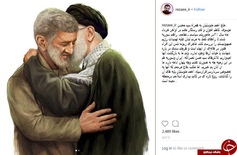 مکتب احمد متوسلیان روح تازهای در کالبد بیداری اسلامی منطقه دمید +عکس