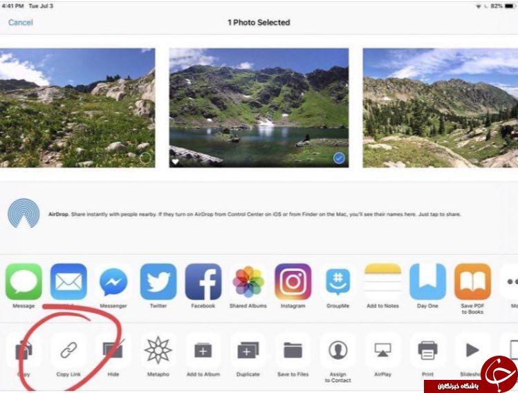 نسخه دوم بتای عمومی iOS 12 منتشر شد +تصویر