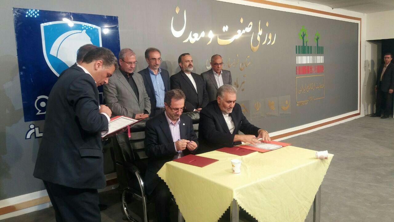 تفاهم نامه خانه صنعت ایران و بهزیستی کل کشور، منعقد شد
