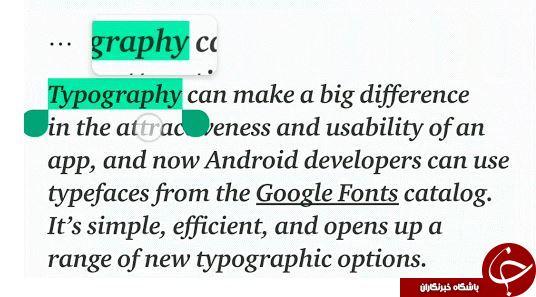 ویژگی جدید اندروید P کپی متون را آسان میکند +تصاویر