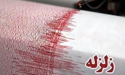 زلزله ۳.۸ ریشتری یاسوج را لرزاند
