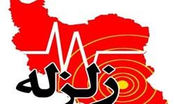 زلزله ۳.۶ ریشتری کوهبنان را لرزاند