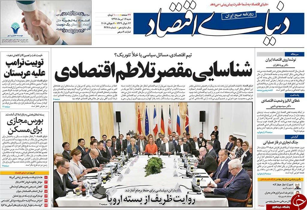 سیمرغ ایران در انتظار پرواز/ شناسایی مقصر تلاطم اقتصادی/ بازار مسکن به کدام سو می رود