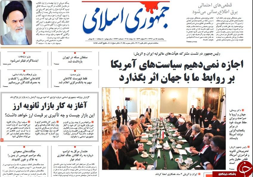 سیمرغ ایران در انتظار پرواز/ شناسایی مقصر تلاطم اقتصادی/ بازار مسکن به کدام سو می رود؟