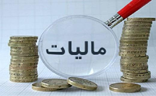 تولیدات داخلی چشم انتظار حمایت نظام مالیاتی