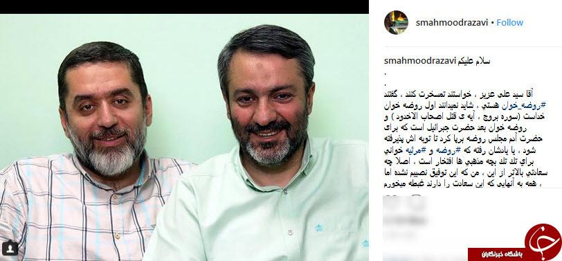 واکنش تهیهکننده سینما به اهانت محمدحسین فرحبخش به روضهخوانها