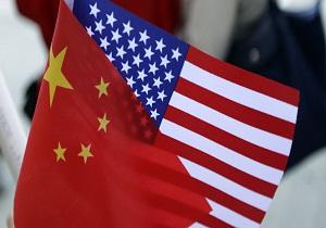 مقام سابق سازمان سیا: تحریمهای آمریکا علیه چین برای تجارت با ایران آشوب جهانی را به دنبال دارد