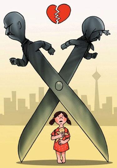آواری به نام طلاق بر دوش فرزندان/ اثرات گریبان گیر طلاق بر فرزندان