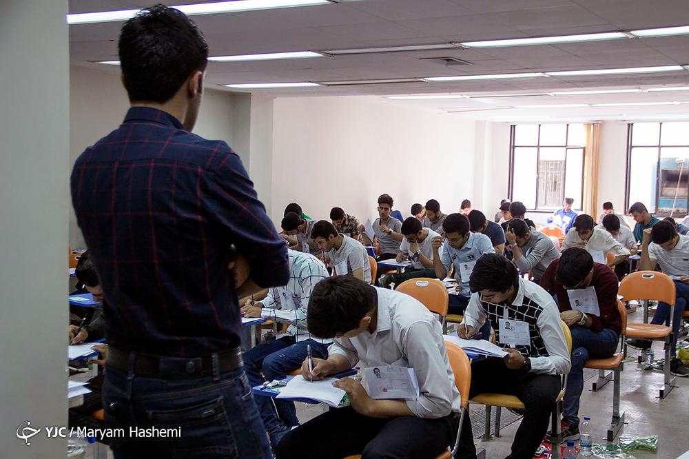 فردا؛ اولین روز ثبت کد سوابق تحصیلی داوطلبان کنکور ۹۷