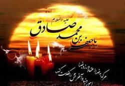 «آخرین گل بقیع»؛ویژه برنامه شهادت امام جعفر صادق(ع) از رادیو تهران