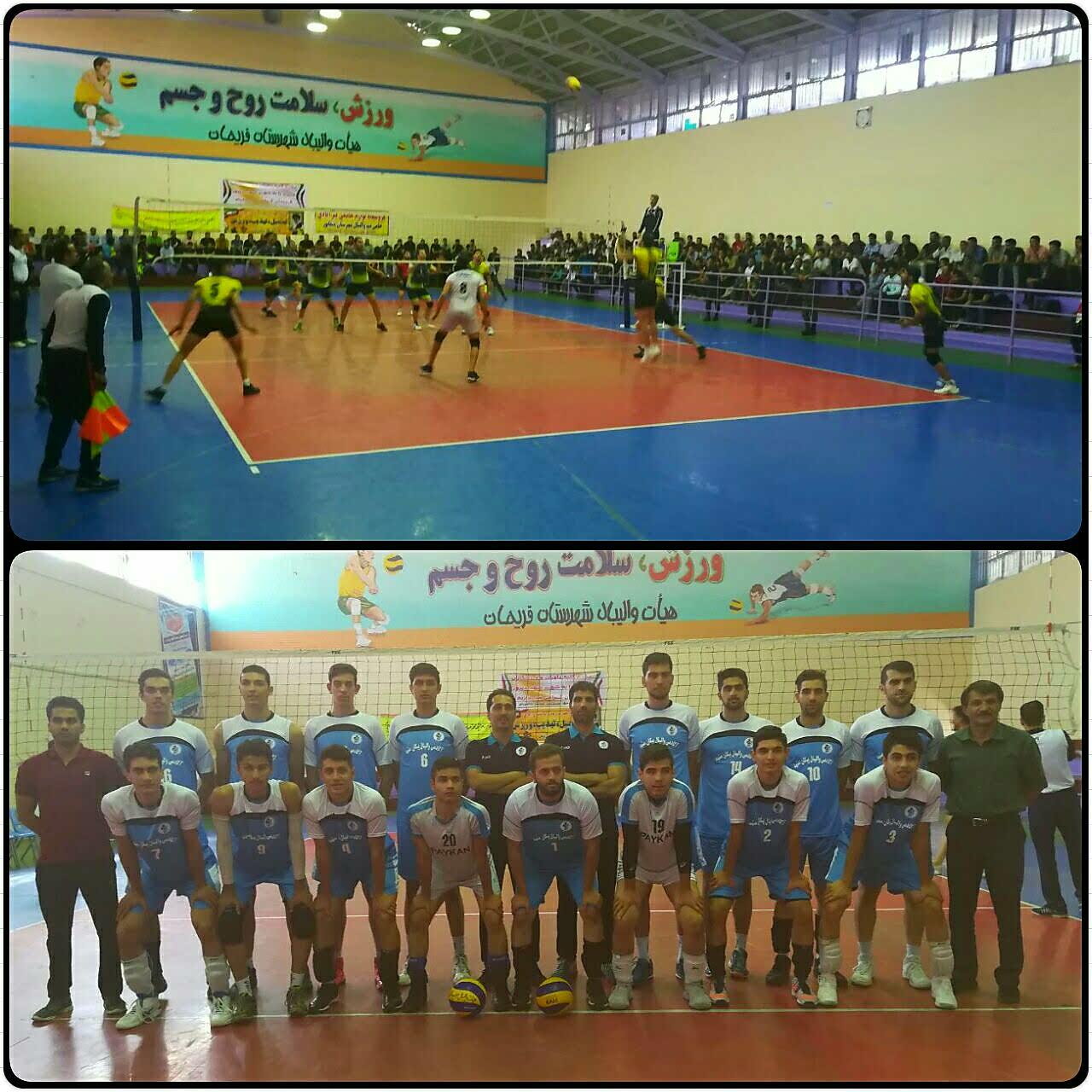 کسب مقام دوم مسابقات والیبال سوپر لیگ استان توسط فریمان