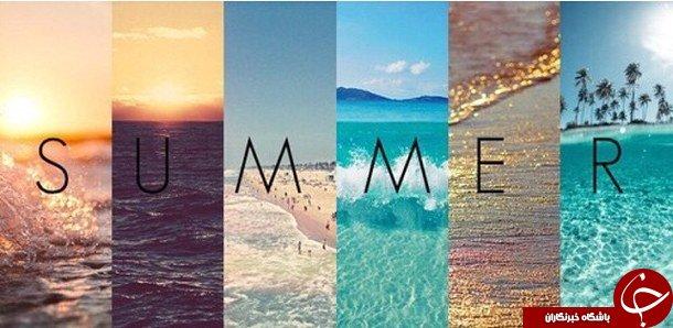 50 عکس پروفایل مخصوص تابستان ( عکس هایی متفاوت و جدید)