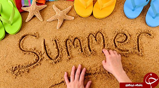 عکسهای پروفایل تابستانه