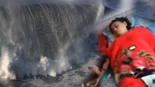 موجی که بعد از یکسال و نیم زن 52 ساله را به خانوادهاش برگرداند