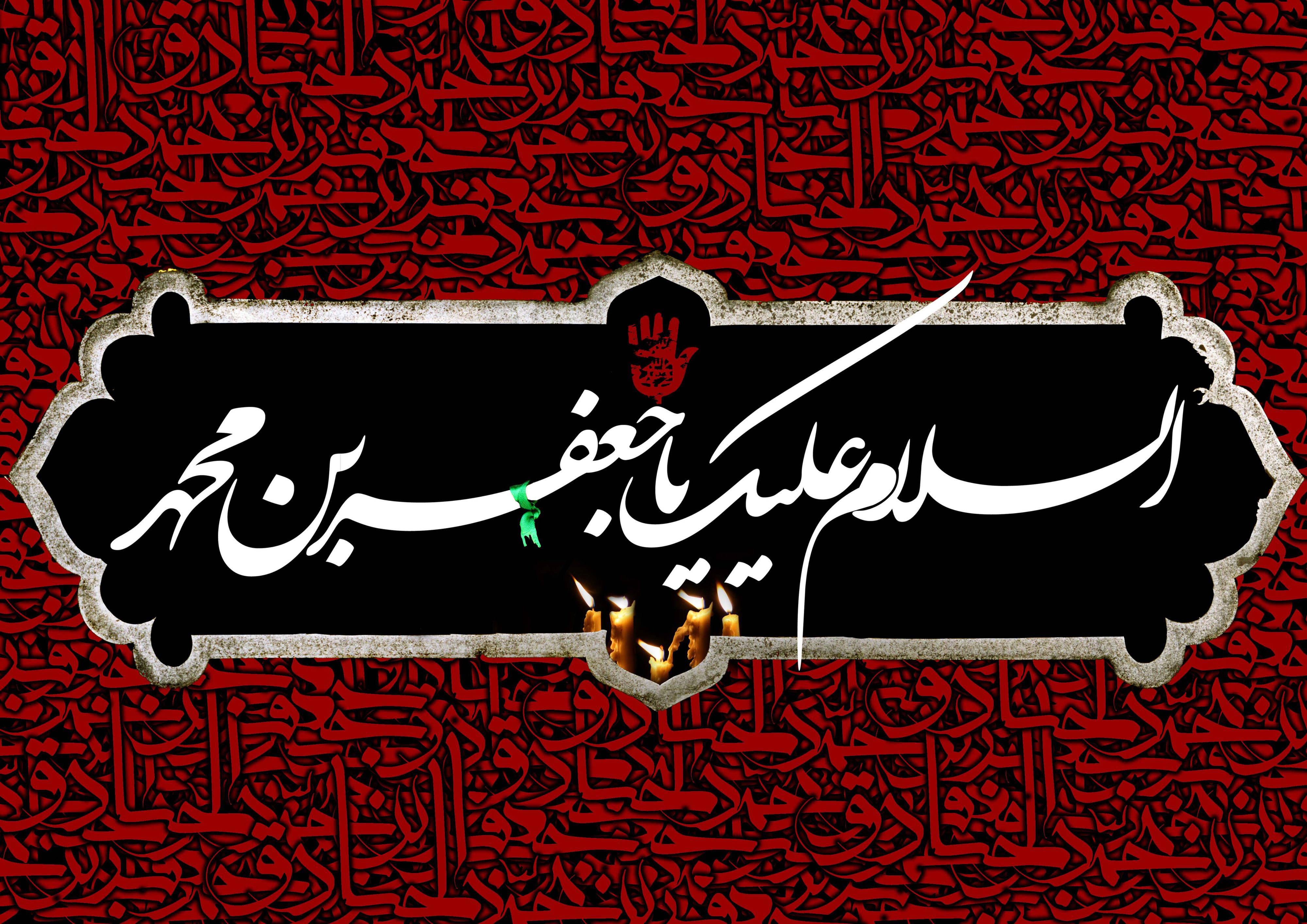کار بزرگ امام صادق (ع) انقلاب فرهنگی بود