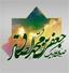 باشگاه خبرنگاران - زندگینامه حضرت امام جعفر صادق (علیه السلام)