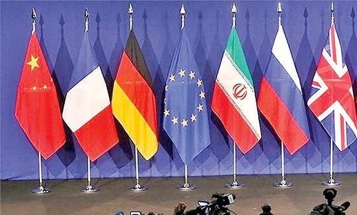 بسته پر از خالی اتحادیه اروپا!