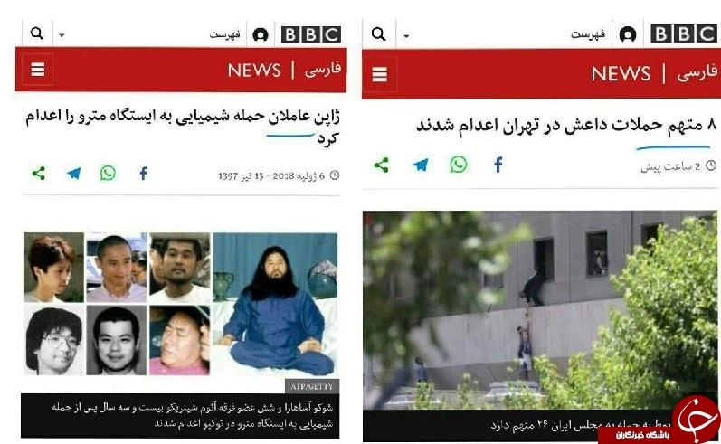 خبری که بیبیسی مجبور شد تیترش را تغییر دهد!/ ادامه حمایتهای مرموزانه شبه رسانه ملکه از داعش+ تصاویر