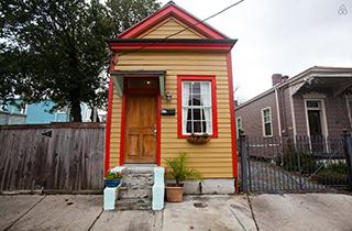 خانهای کوچک با امکاناتی مخفی + فیلم