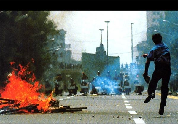 تلاش برای وارونه نشان دادن واقعیت فتنه ۱۸ تیر/ بازخوانی بیانات رهبر انقلاب درباره فتنه