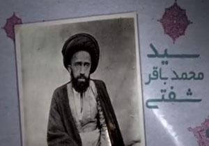 ماجرای ثروتمندترین عالم شیعی + فیلم
