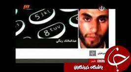 وقتی شبه رسانه ملکه جلاد خیابان پاسداران را شهید خطاب میکند!/ وقاحت بیبیسی در حمایت از دشمنان مردم ایران پایان ندارد+ تصاویر