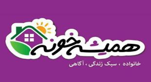 اولین پرورش دهنده گونه های اگزاتیک خاص در ایران را از شبکه آموزش ببینید