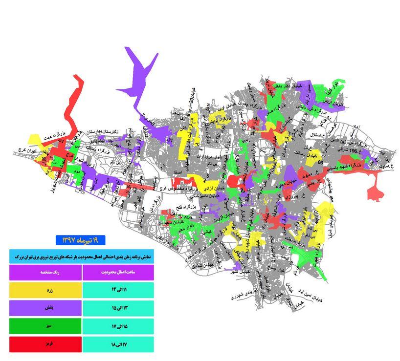 برنامه احتمالی قطع برق پایتخت برای امروز ۱۹ تیرماه + نقشه