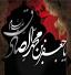 باشگاه خبرنگاران - عزاداری شهادت امام صادق (ع) در چهارمحال و بختیاری