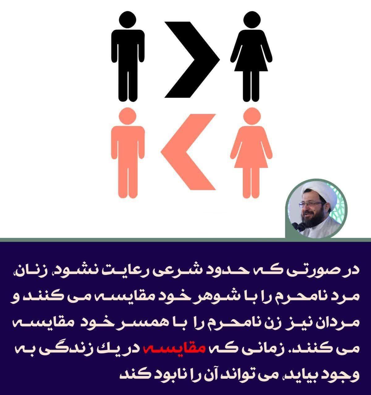 چرا زن و شوهر ها، همسرانشان را با دیگران مقایسه می کنند / تاثیر مقایسه کردن همسر با دیگران و آسیب های آن