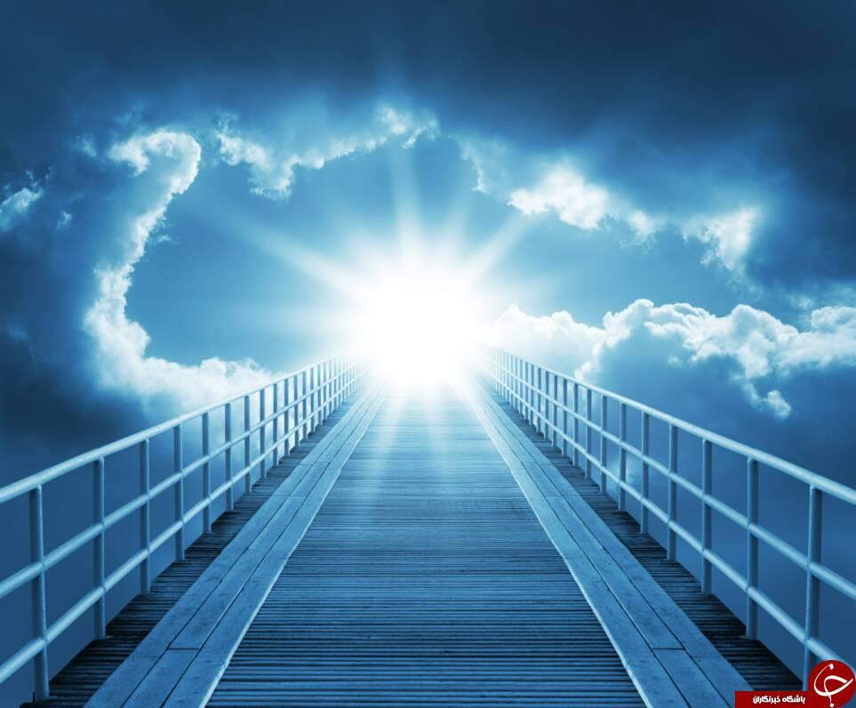 عذاب الهی و ترفندهایی برای کم شدن آن