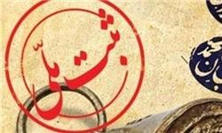 امیدواری معاون میراث فرهنگی کشور برای مرمت مقبره میرعمادالحسنی