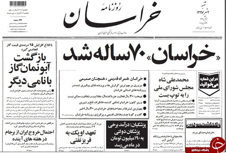 ۱۲ باید ظریف برای آمریکا/ برجام در آی سی یو / پیروزی دیپلماسی نفتی ایران