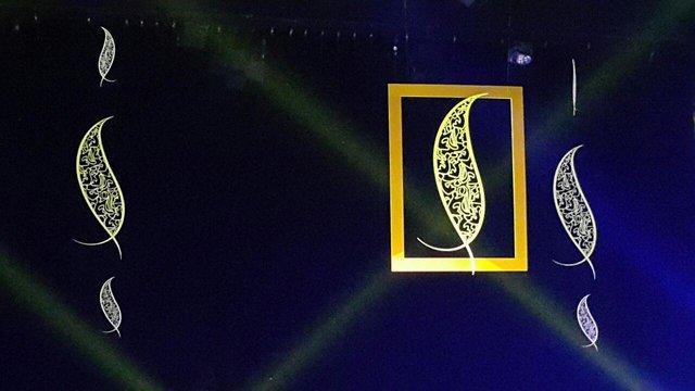 باشگاه خبرنگاران -آیین نامه برگزاری جشنواره موسیقی فجر منتشر شد