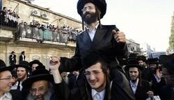 خاخامهای صهیونیست: غیر یهودیان نوکرانی در جهت منافع ما هستند +فیلم