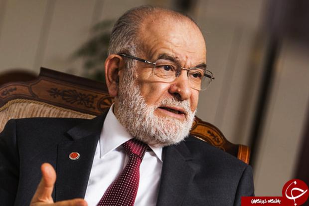 معرفی کاندیداهای انتخابات ریاست جمهوری ترکیه+تصاویر
