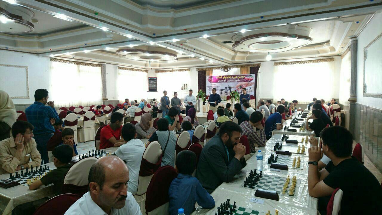 باشگاه خبرنگاران -دومین دوره مسابقات شطرنج جام بهار آساک در قوچان