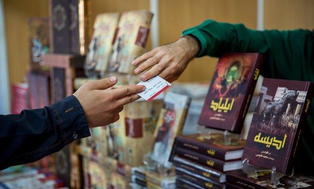 باشگاه خبرنگاران -وزارت ارشاد بیشاز ۲ میلیارد و ۲۰۰ میلیون تومان کتاب از ناشران خرید