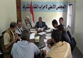 باشگاه خبرنگاران -تمجید احزاب «دیدار مشترک» یمن از پیروزیهای نیروهای انصارالله در ساحل غربی