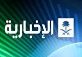 باشگاه خبرنگاران -رسانه سعودی مدعی سرنگونی پهپاد انصارالله یمن در الحدیده شد